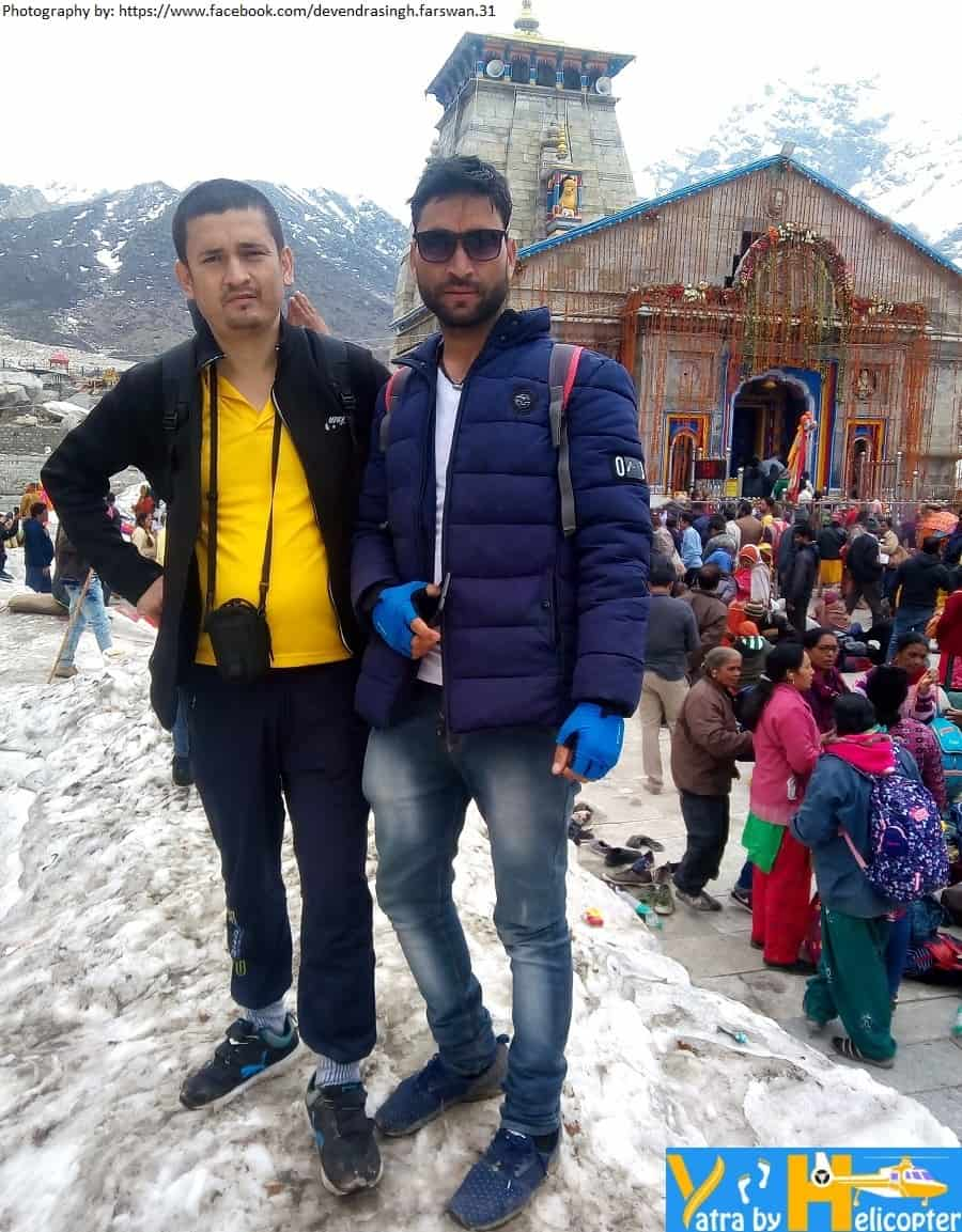 Front of Kedarnath Temple